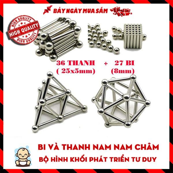 Bi sắt và thanh nam châm xếp hình