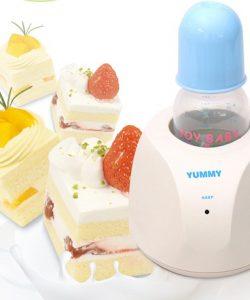 Máy hâm sữa Yummy 1